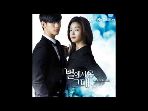 [ENG] Lyn (린) - My Destiny (You Who Came From The Stars OST)
