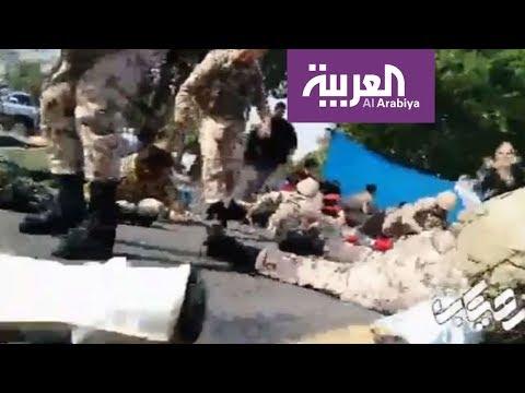 هجوم على عرض عسكري في إيران يسقط العشرات  - نشر قبل 2 ساعة