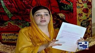Mishal Malik wife of JKLF Chairman Yasin write letter to UN on Indian brutality