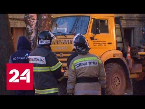 Выросло количество жертв взрыва в Орехове-Зуеве - Россия 24