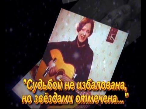 Юбилей Людмилы Тумановой в ЮГОВКЕ