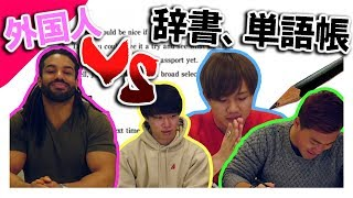 YouTube動画:【センター試験】なに使ってもいいなら外国人に勝てるんじゃね!?【英語】