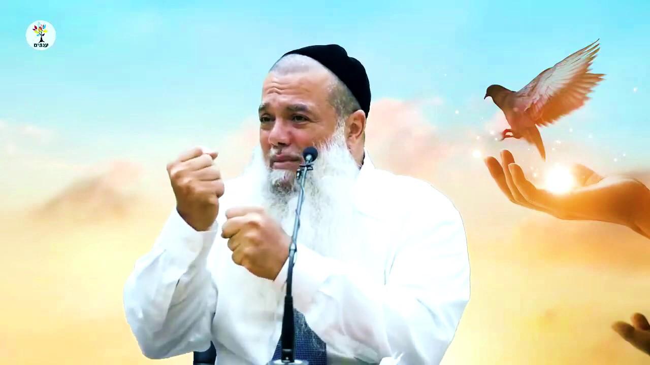 הרב יגאל כהן - התרופה לקשיים בפרנסה - זה בדוק וזה עובד !