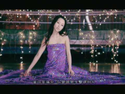 鄭融(Stephanie Cheng) - 小龍女