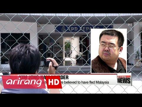 Toxicology report on Kim Jong-nam awaited; Malaysia-N. Korea relations sour