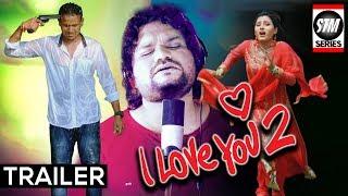 Mun Marijibi Shantire | I Love You 2 Trailer | Humane Sagar New Song | STM Series |
