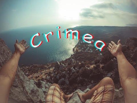 Путешествие по крыму 2017 / Travel around the Crimea 2017