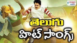 Non Stop Telugu Hit Songs | Latest Video Songs | Volga Videos | 2017