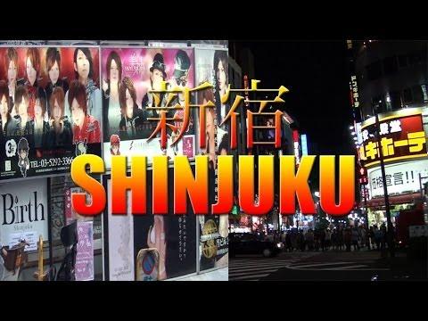 Rising Sun - Shinjuku [HD] A guide to Tokyo's busiest city.