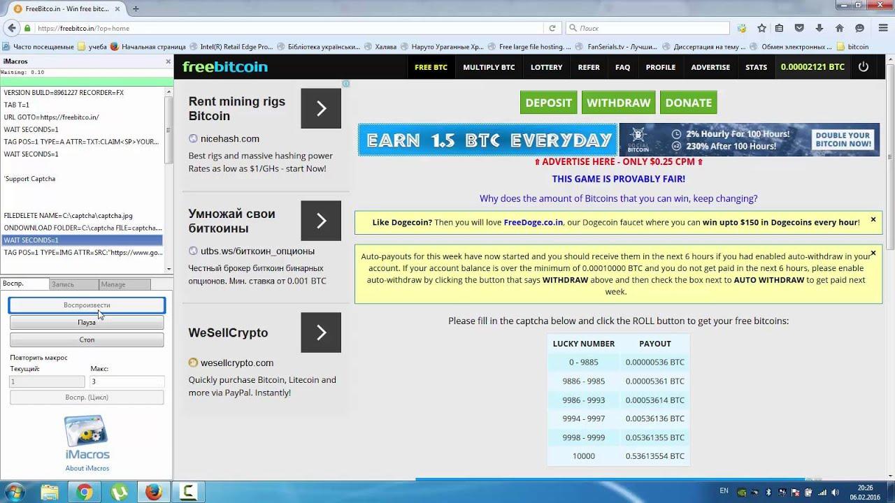 курс доллара онлайн в реальном времени forex