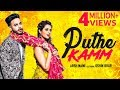 Puthe Kamm : Arsh Maini ( Full Video Song ) | Oshin Brar | Latest Punjabi Songs 2017 | Lokdhun