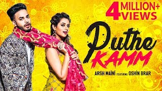 Puthe Kamm : Arsh Maini ( Full Song ) | Oshin Brar | Latest Punjabi Songs 2017 | Lokdhun