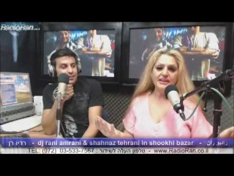 tara interview in radio ran israel مصاحبه با تارا در رادیو ران جهانی از اسرائیل