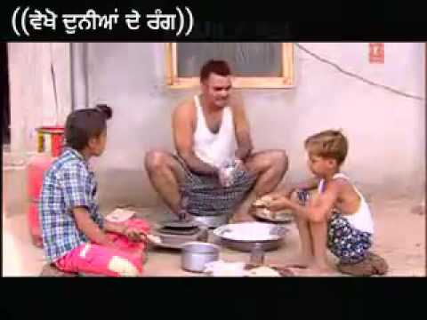 Punjabi Funny family video