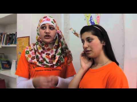 Palestinian Literature Festival 2013