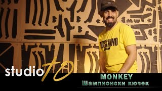 MONKEY - SHAMPIONSKI KUCHEK, 2021/ Мънки - Шампионски Кючек