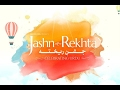 Jashn-e-Rekhta 2017: Day 3 (Urdu Ke Zer-E-Saya)