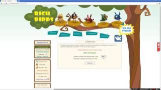 Money birds игра птицы с выводом денег !