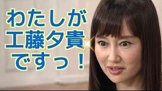 オススメ動画>> 工藤夕貴 野生時代 (1984) https://www.youtube.com/w...