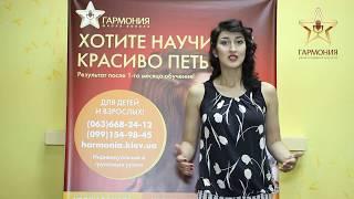 Уроки вокала для беременных I триместр!    harmonia.kiev.ua