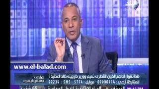 بالفيديو.. أحمد موسى: الجيش القطري الحر يستعد لإسقاط نظام تميم بن حمد