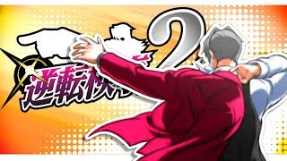 【 Ace Attorney Investigations 2 】 Part 1