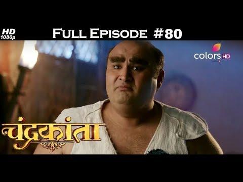 Madhubala Episode 70