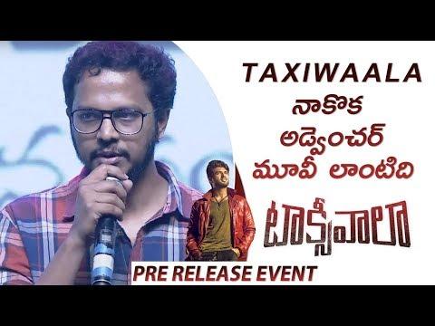 Director Rahul Sankrityan Superb Speech @Taxiwaala Pre Release Event