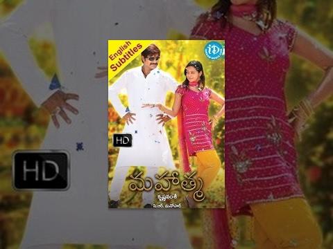 Mahatma Telugu Full Movie || Srikanth,...