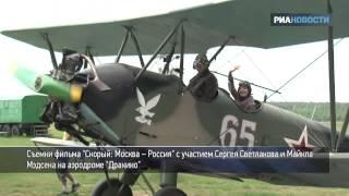 Светлаков о новом фильме «Скорый: Москва — Россия»