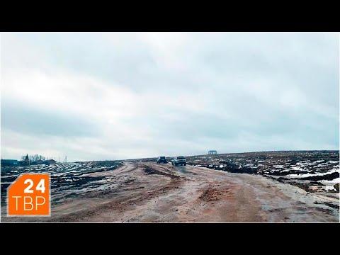 18 и 19 января ограничивается движение машин к Гремячему | Сергиево-Посадский городской округ
