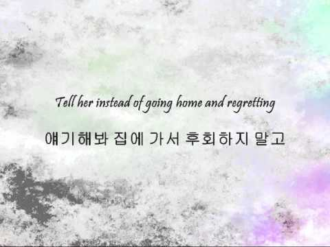Sweet Sorrow - 간지럽게 (Show Your Love) [Han & Eng]