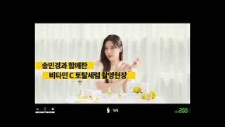 기미 잡티 주름개선에 미백까지 (feat.인정세럼)