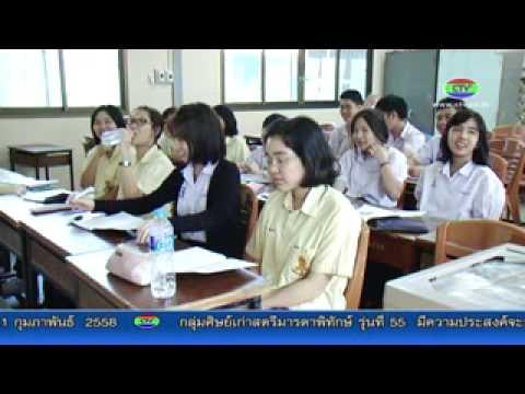 20-2-58  โรงเรียนในจังหวัดจันทบุรี เตรียมเปิดรับสมัครนักเรียนปี 2558