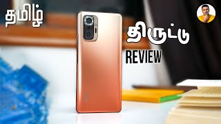 Redmi Note 10 Pro Max - திருட்டு Review 🤣