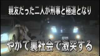 """元 光GENJI""""諸星和己、大沢樹生共演のアクション映画が遂に公開! 『鷲..."""