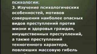 Махмутова Е.Н. Из видеокурса