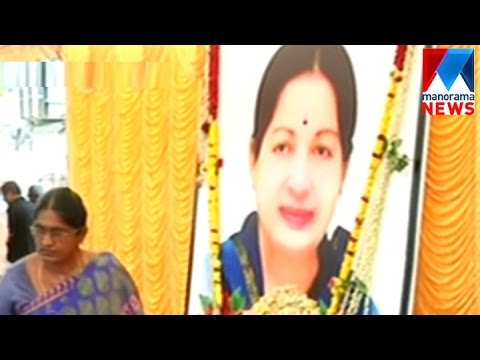 Tamilnadu Paying Homage To Jayalalitha  | Manorama News