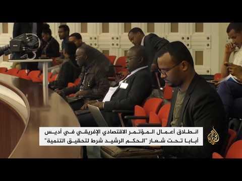 انطلاق أعمال المؤتمر الاقتصادي الأفريقي  - 09:22-2017 / 12 / 6