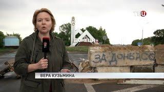 Два года после Украины. Специальный репортаж