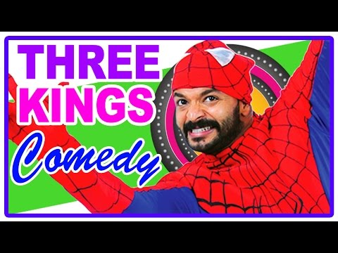 Three Kings Malayalam Movie | Scenes | Full Comedy | Kunchako Boban | Jayasurya | Indrajith