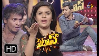 Patas |19th March 2018 | Full Episode 716 | ETV...