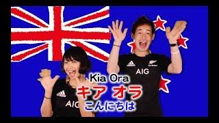Scrum Unison/NEW ZEALAND「God Defend New Zealand/神よニュージーランドを守り給え」practice video/ニュージーランド