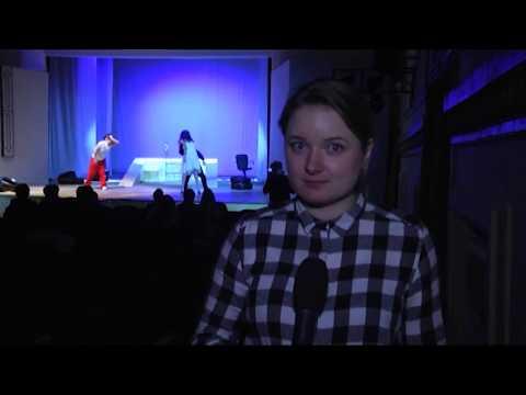 Театр Вариант готовит необычный спектакль
