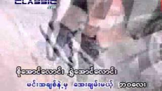 burmeseclassic com The Best Myanmar Website    Songs 44