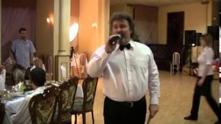 ведущий на свадьбу Сергей