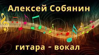 Музыка, песни, караоке, гитара, вокал.