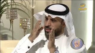 كساب العتيبي يتحدث عن علاقة سعد الفقيه بجماعات الإرهاب