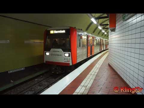 U-Bahn Hamburg - Züge aller Baureihen im Hauptbahnhof