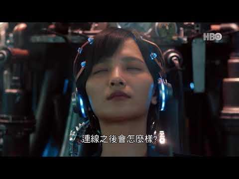 HBO Asia |《獵夢特工》正式預告 - YouTube